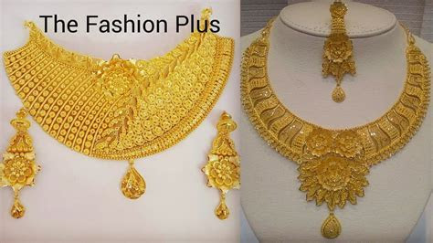 Stylish gold BRIDAL necklaces designs latest collection
