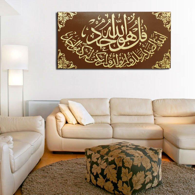 Free Hongkong air mail Modern Islamic Oil painting Surah Al Ikhlas ...