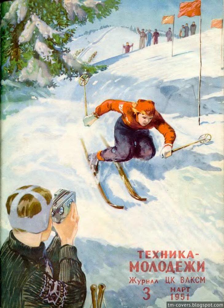 Техника — молодёжи, обложка, 1951 год №3