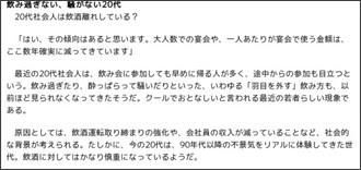 http://news.livedoor.com/article/detail/3996211/