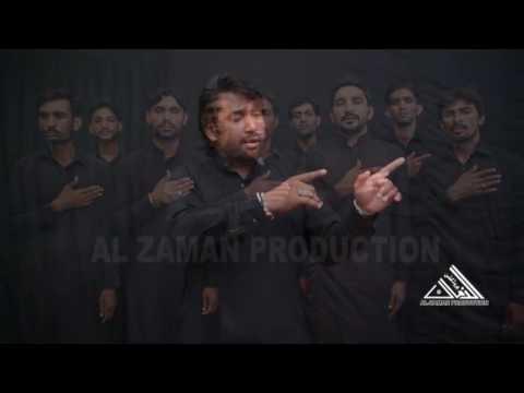 2 - Akhy Akbar a.s Een Barchi Wich | AKRAM ALI LAYYAH 2017 |