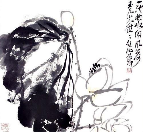 吴昌硕 WU Changshuo -
