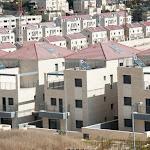153 מגרשים יוקצו למשרתי הקבע וכוחות הביטחון בבית שמש - כלכליסט
