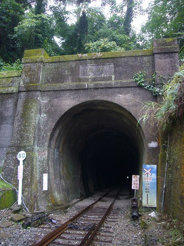 二號隧道北口
