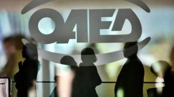 ΟΑΕΔ: Πρόγραμμα για ανέργους με επιδότηση μισθού έως 550 ευρώ - Οι αιτήσεις και οι δικαιούχοι
