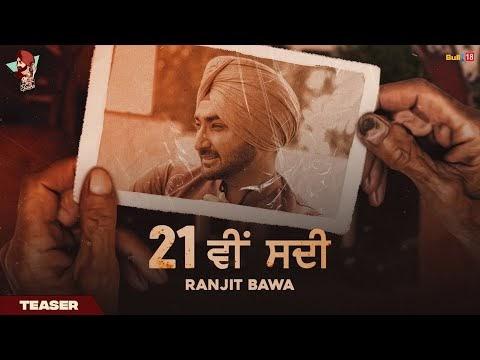 21 Vi Sdi (TEASER)   Ranjit Bawa   Latest Punjabi Songs 2021