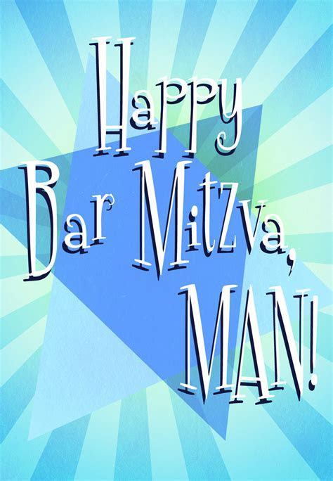 Happy Bar Mitzva Man   Bar Mitzvah & Bat Mitzvah Card