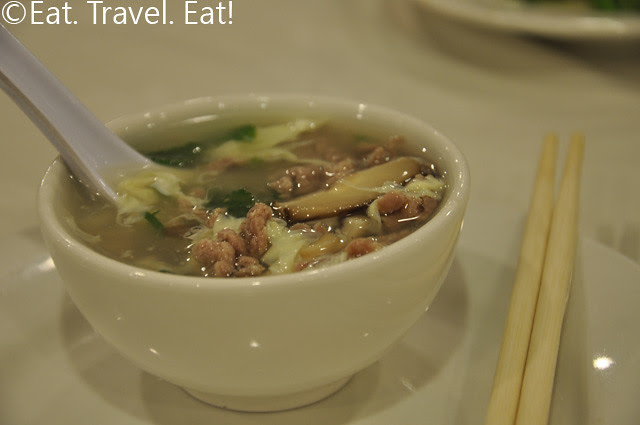 West Lake Beef Soup Small Bowl Detail