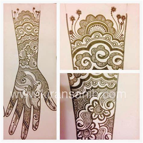 Mehndi Designs 2014 2015   New Bridal Mehndi Designs