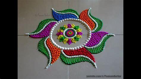 Easy, small and innovative multicolored rangoli design for