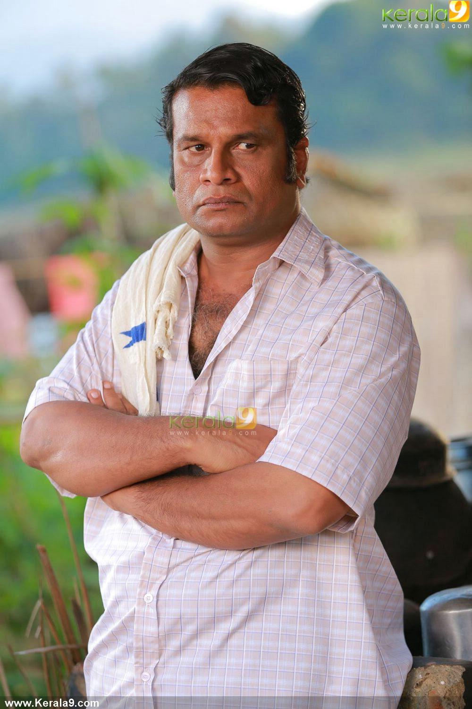 Kohinoor Malayalam Full Movie Torrent : Download latest