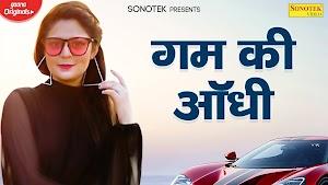 Gum Ki Adhi Lyrics - Sandeep Chandel  ~ LYRICGROOVE