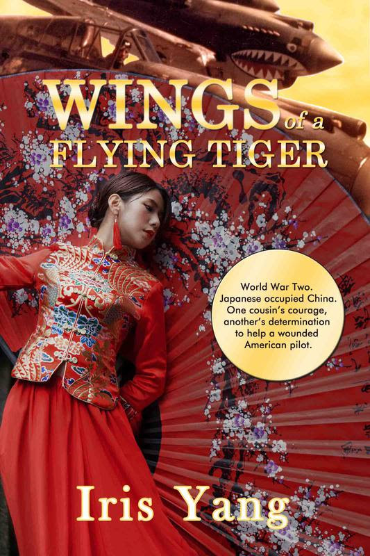 Wings of a Flying Tiger by Iris Yang
