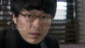 Uhm Ki Joon,Profesor Kang Dream High