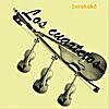 Berekekê: Los Cuartetos/ The Quartets