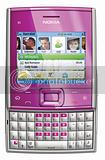 Peluncuran Nokia Seri X5