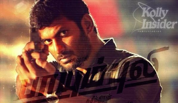 Vishal in Paayun Puli First look