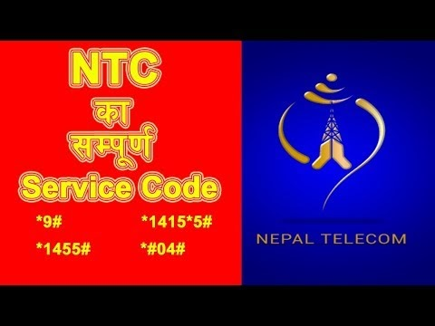 21+ [NEW] Nepal Telecom Queries and Shortcodes