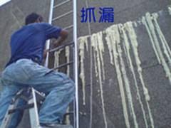 高雄,EDO易修成,浴室整修,房屋修繕,抓漏,漏水