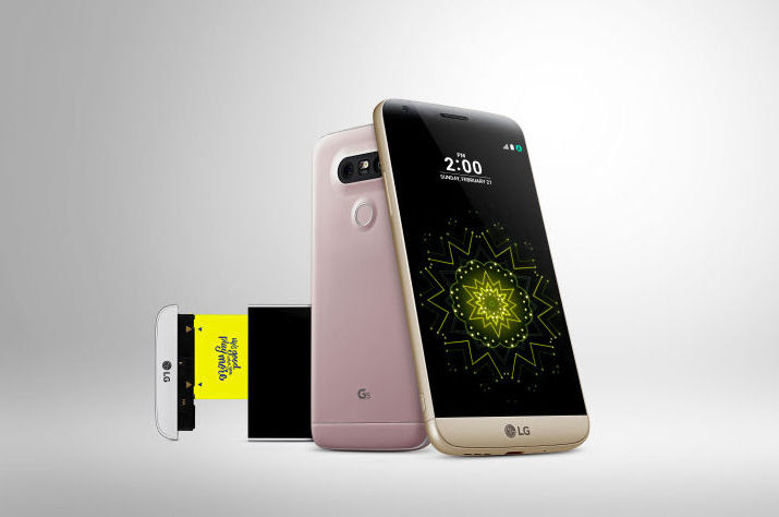 LG-G5-modular-phone