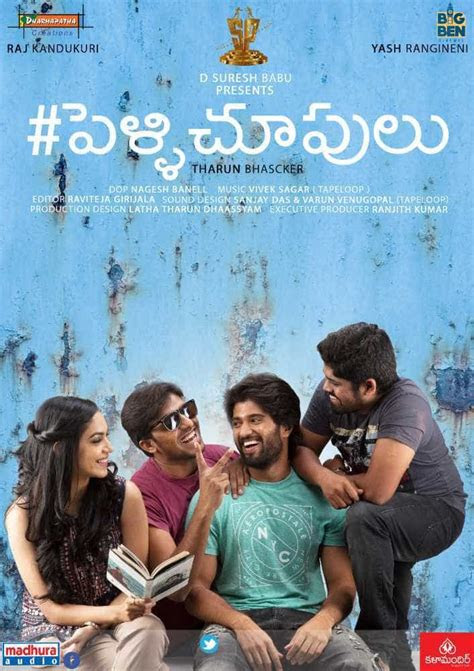 pelli choopulu telugu box office collection budget
