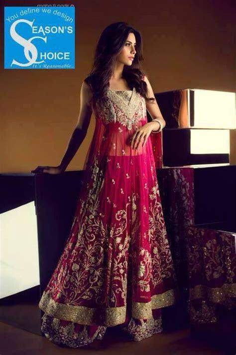 Designer Replica Pakistani Bridal Dress   Bridal Party