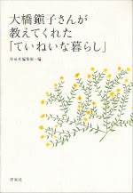 こぐれひでこの本の検索結果 古本 カヌー犬ブックス