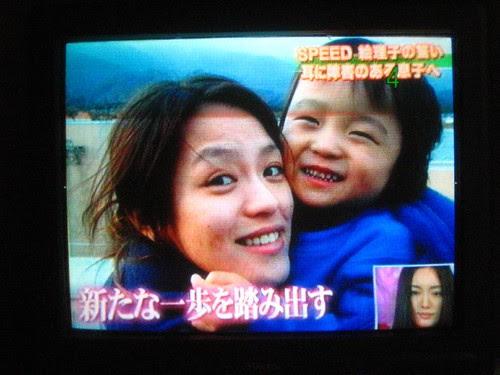 Eriko with Lime
