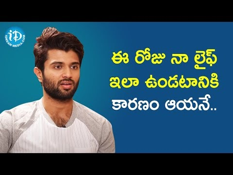 Vijay Devarakonda About His Father | Talking Movies with iDream | iDream Filmnagar