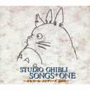 STUDIO GHIBLI / Animation Soundtrack