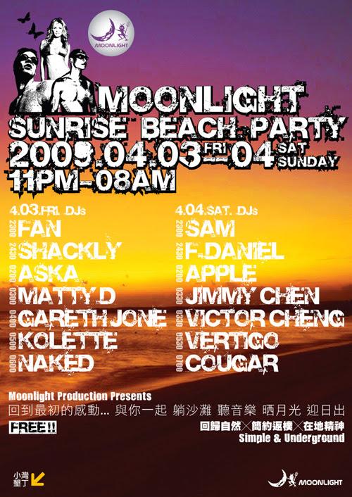 2009_Moonlight_Poster500
