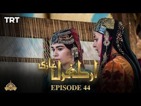 ertugrul ghazi urdu season 1 episode 44