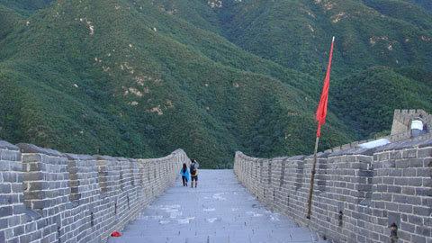 Hội nghị Trung ương 3, Trung Quốc, cải tổ, cải cách, kinh tế