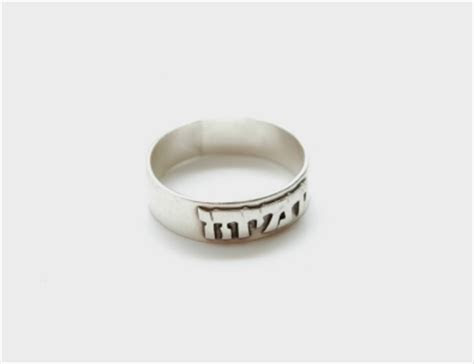 Jewish Wedding Rings: Mens & Womens Jewish Wedding Bands