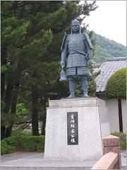 77 Yoshikawa statue