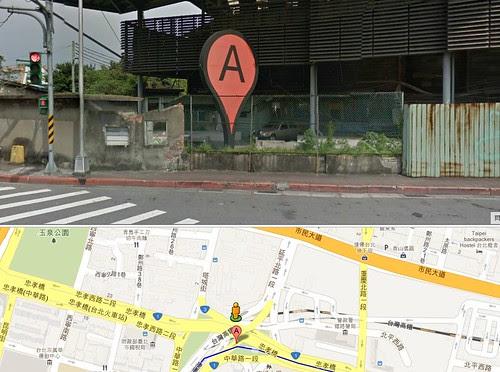 台北市中正区延平北路一段 近辺 - Google マップ