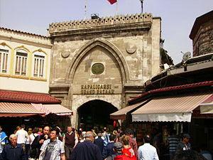 Grand Bazaar Istanbul Turkey 2007