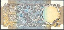 indP.81e10RupeesND197782sig.82I.G.PatelWKr.jpg