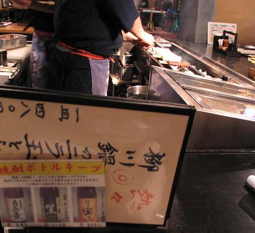 The chef is making yakitori