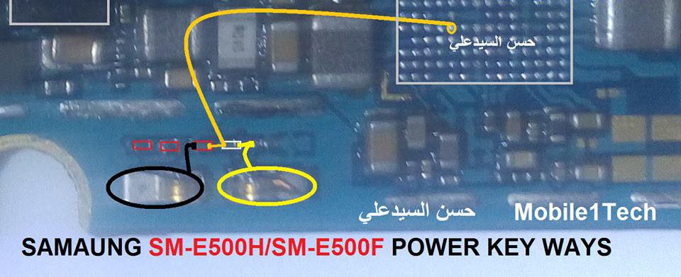 Samsung Galaxy E5 Power On Off Button Ways