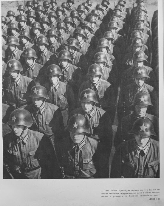 The Red Army in 1936, photo 10