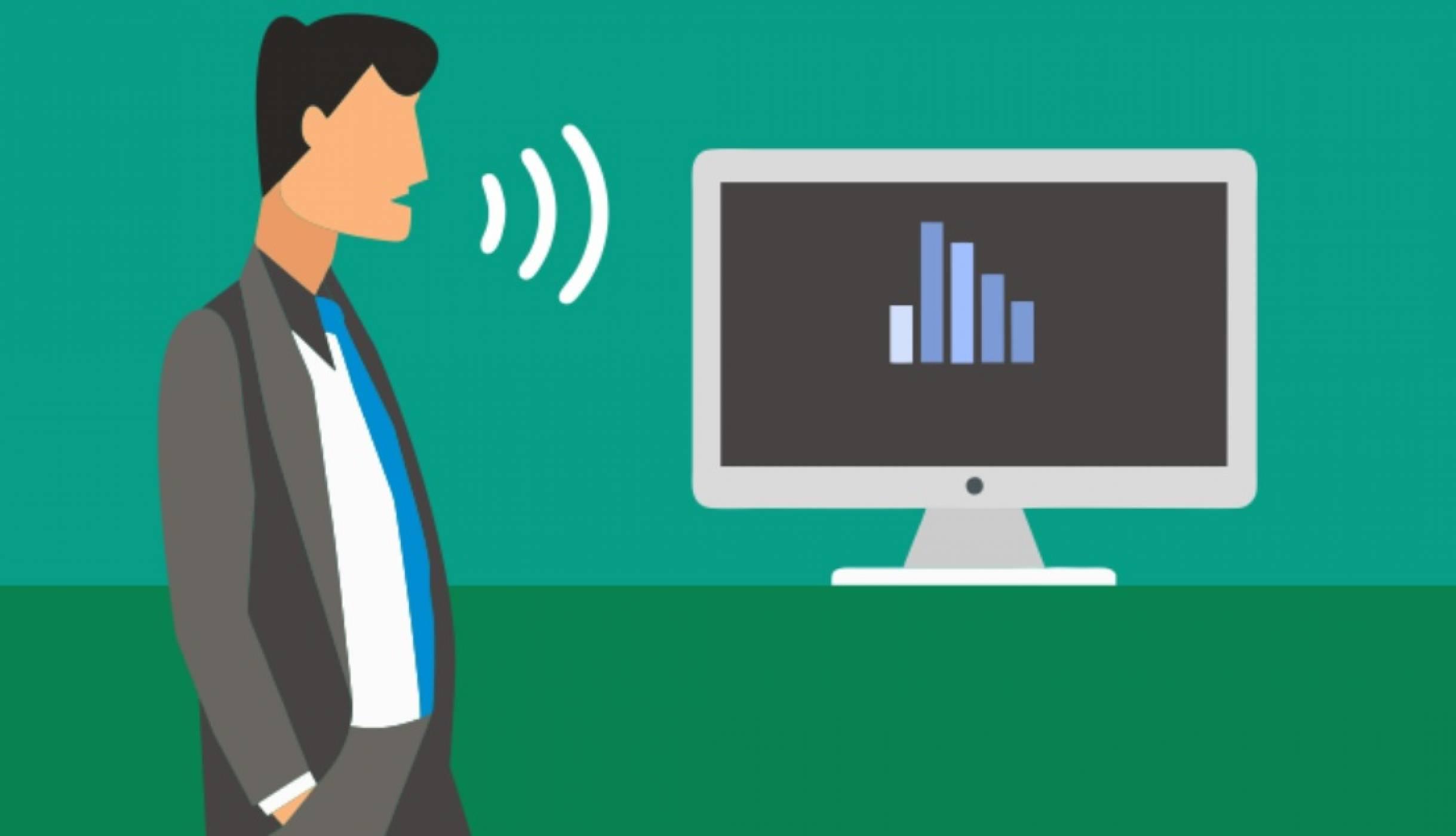 Когато гласът и технологията не се разбират