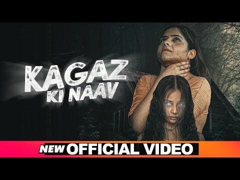 Kagaz Ki Naav Horror Short Movie