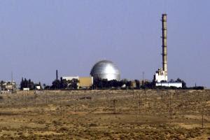 <br /> Nuklearanlage in Dimona, Israel<br />