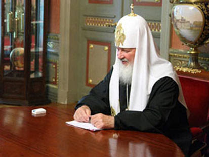 ht Kirill watch photoShopped thg 120405 main Russian Orthodox Church Apologizes for Photoshop Stunt