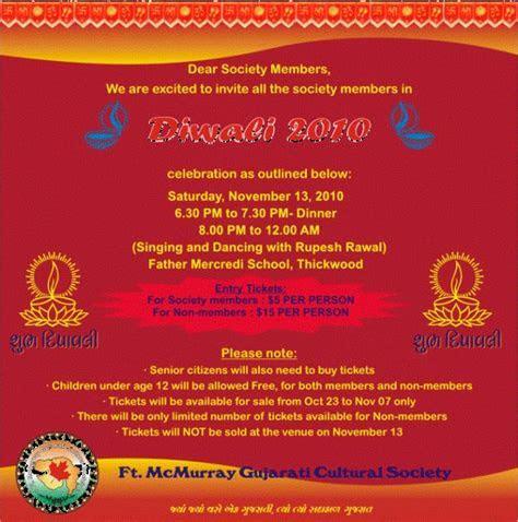 Diwali invitations   365greetings.com