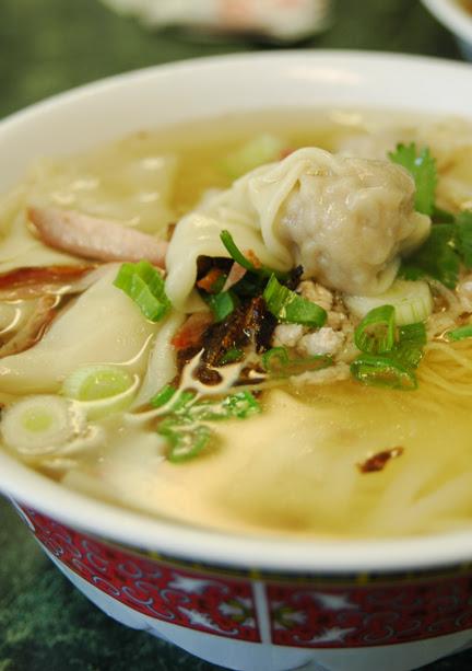 Mien Nghia Wonton Noodles.jpg