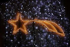 Une étoile illuminée