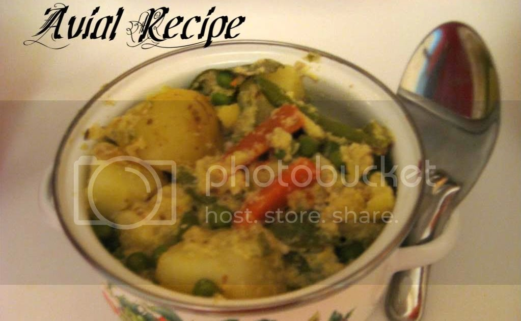 Avial a famous kerala recipe art of cooking indian for Art of indian cuisine