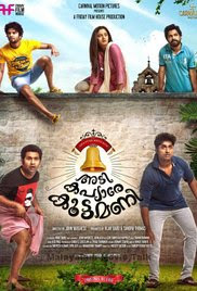 adi kapyare kootamani full movie free download